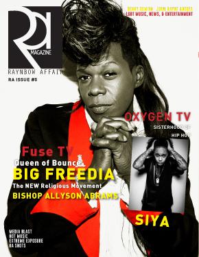 Issue #5 - Digital Magazine (POD)