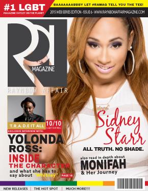 Issue #6 - Digital Magazine (POD)